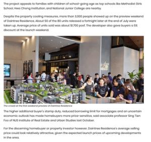 daintree residences news 1